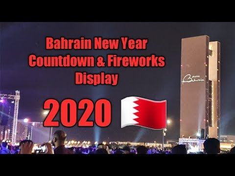 Amazing!!! BAHRAIN 2020 NEW YEAR Countdown & Fireworks Displ