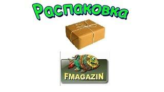 Розпакування Рюкзак Aquatic Р-50 на замовлення Fmagazin.ru