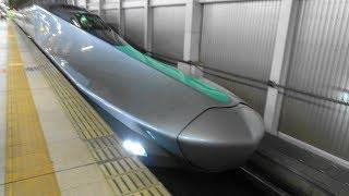 〔4K UHD|cc〕JR東日本・東北新幹線:仙台駅、E956形S13編成10B/高速運転試験車両『ALFA-X』入線シーン。