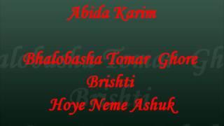 Bhalobasha tomar ghore - Abida Karim.wmv