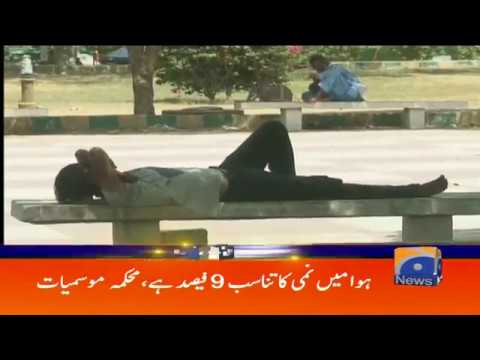 Geo Headlines - 10 AM - 22 May 2018