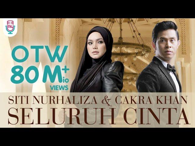 Siti Nurhaliza & Cakra Khan - Seluruh Cinta (Official Lyric Video)