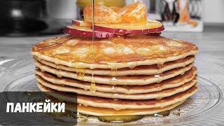 Панкейки - американские блины / рецепт завтрака / простой