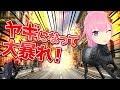 【Goat Simulator】織田信姫がヤギになるゲームをプレイした結果wwww