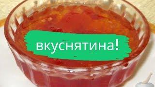 Удивительное Варенье из Мякоти Арбуза - объедение! Арбузное варенье из мякоти