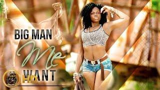 Baby Tash - Big Man Me Want [Diamond Cut Riddim] February 2016