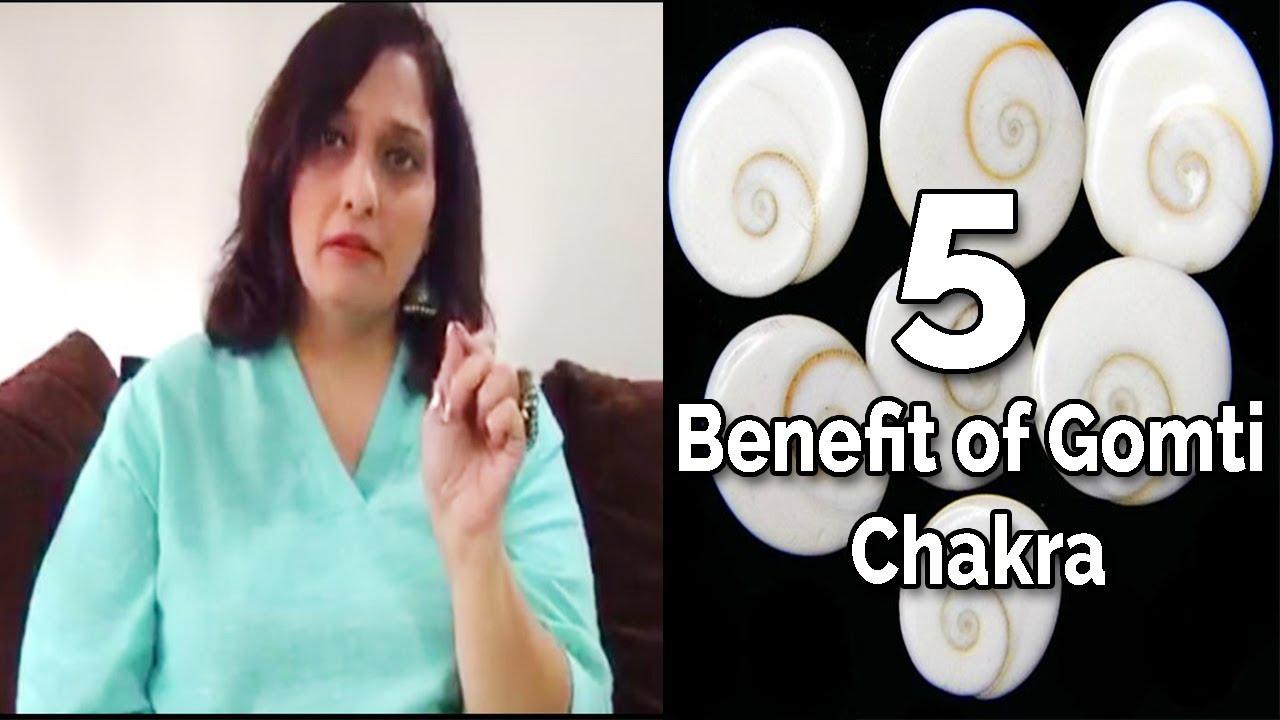 5 Benefit of Gomti Chakra | Life Changing Benefit of Gomti Chakra | Divyaa  Pandit