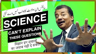 7 Questions Science has