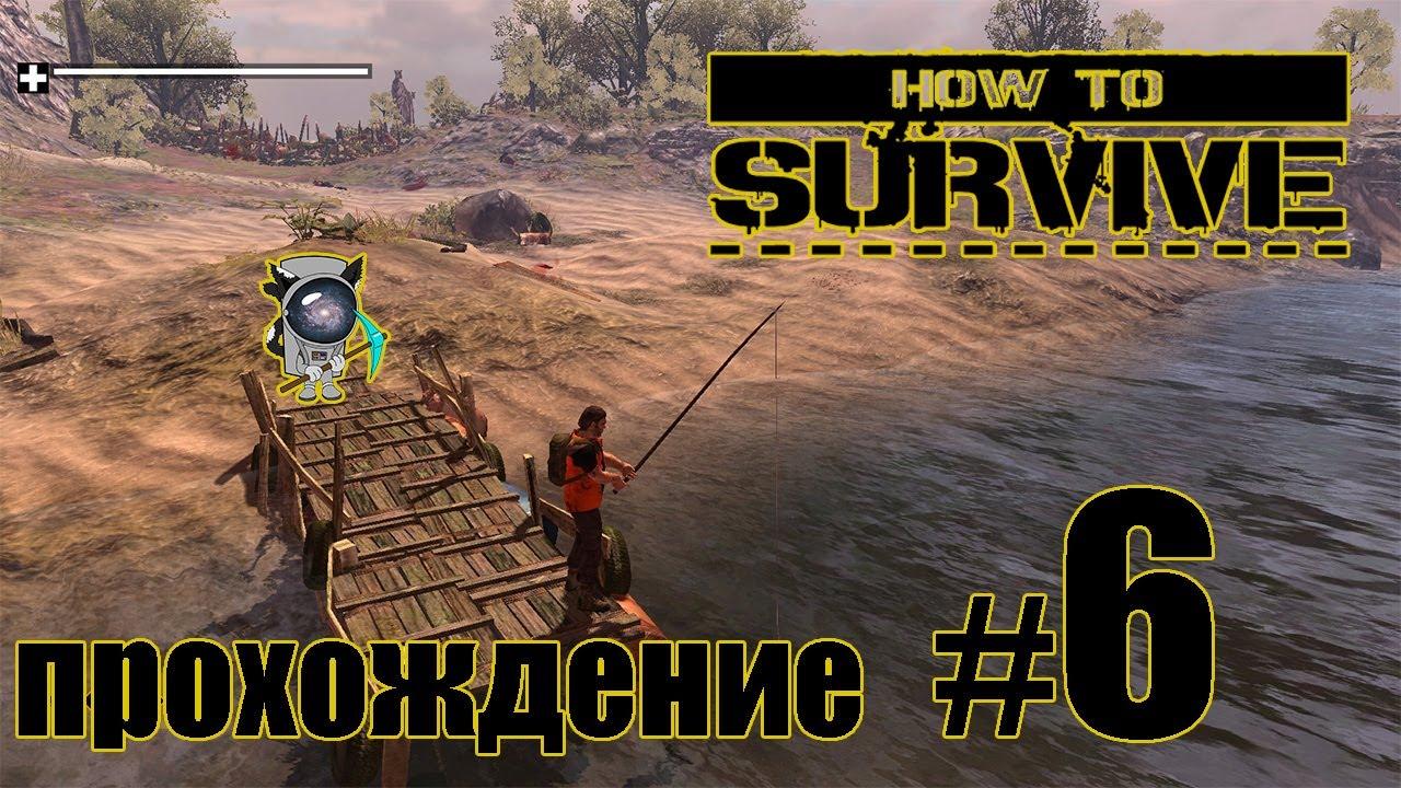 How to survive как сделать бумеранг