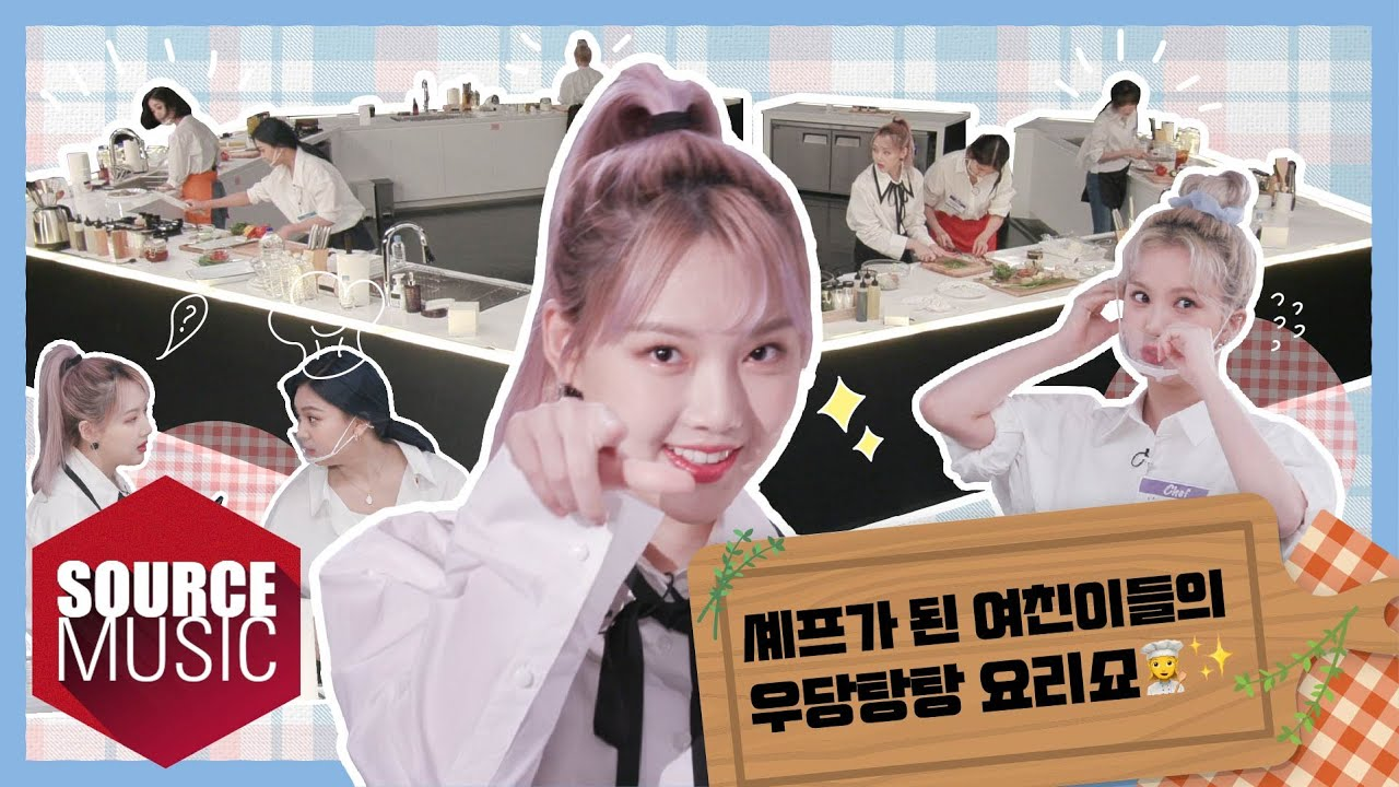 Download [📺Reality] GFRIEND's MEMORIA - The Cooking Show - EP.1 | 셰프가 된 여친이들의 우당탕탕 요리쇼👩‍🍳✨