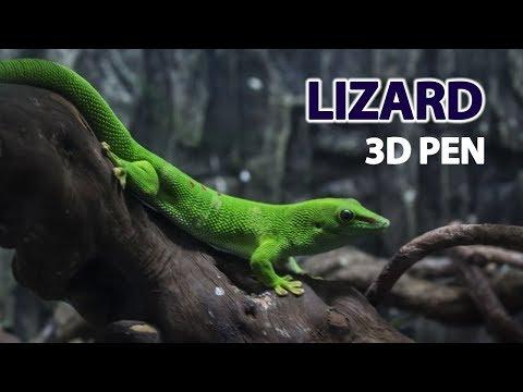 3D PEN | LIZARD | КАК НАРИСОВАТЬ ЯЩЕРИЦУ 3D РУЧКОЙ | 2019