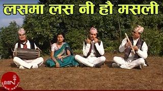 Salejo Nritya - Lasama Lasani ni hou