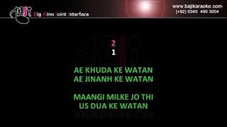 Tu Salamat Watan - With Chorus - Video Karaoke - Shafqat Amanat Ali & Sahir Bagga - by Baji Karaoke
