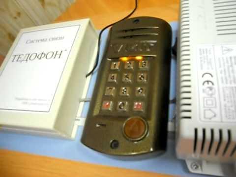 Демонстрация Тедофон.avi