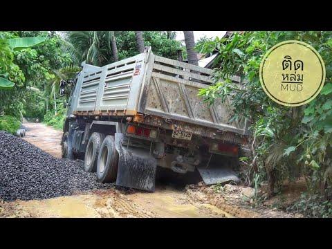 รถสิบล้อติดหล่ม truck thailand
