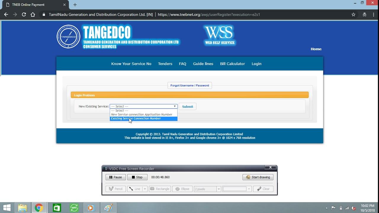 TNEB Forgot Username password | Bad Credentials Error Unable to login in  Tamil