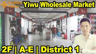 Yiwu Wholesale Market | 2F | A-E | District 1 | GoldenShiny Trading