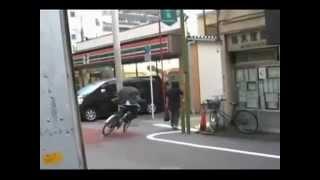 자전거 드리프트