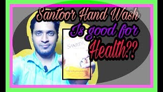 Best santoor hand wash review 2018