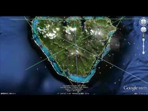230+191 Mystery of Guam(南太平洋の謎・グアム島)byはやし浩司