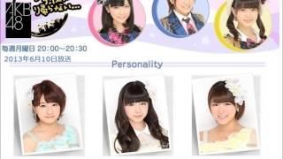 CBCラジオ「AKB48今夜は帰らない」2013年6月10日放送(1/2)〇冒頭、ぱ...