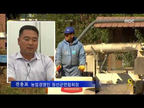 [삼척MBC뉴스]정선 지역농협 합병 논의 (2014.6.26)