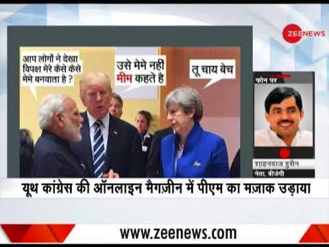 BJP leader Shahnawaz's take on derogatory meme tweeted by Congress' online magazine against PM Modi