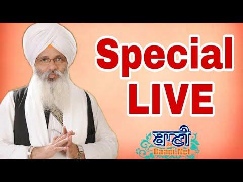 Exclusive-Live-Bhai-Guriqbal-Singh-Ji-Bibi-Kaulan-Wale-From-Amritsar-17-June-2021