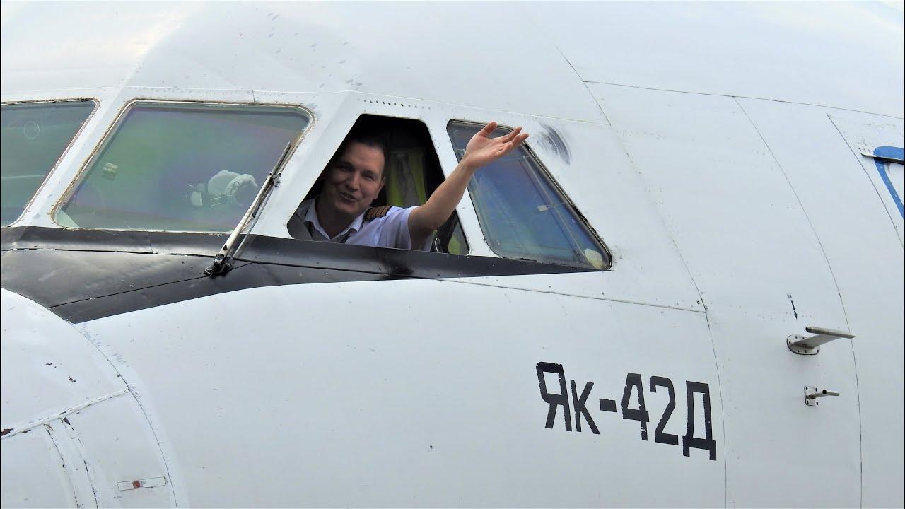Як-42 ИжАвиа КрасАвиа и СарАвиа - YouTube
