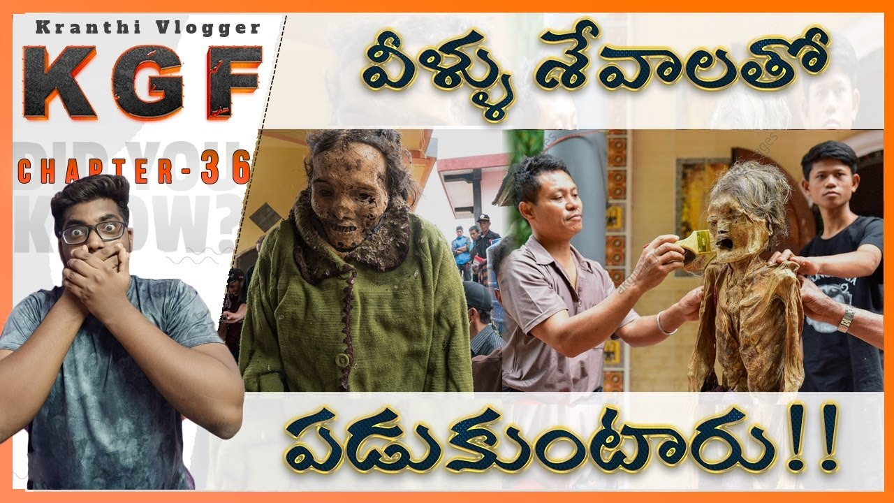 Top Amazing And Unknown Facts In Telugu | Telugu Facts | KGF-36 | KranthiVlogger