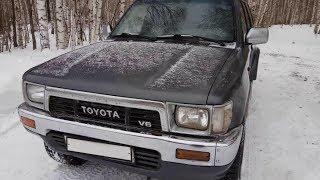 Поехали в Москву покупать Toyota 4Runner, но что-то пошло не так