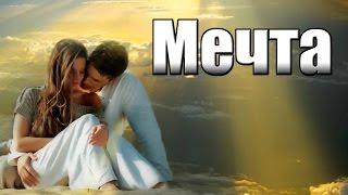 Видео ДО СЛЕЗ, трогательный стих