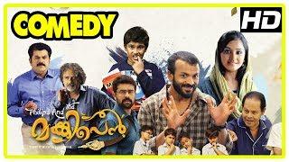 Philips and the Monkey Pen Movie | Full Comedy Scenes | Sanoop | Jayasurya | Remya | Mukesh
