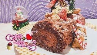 【用點心做點心】聖誕樹枝蛋糕(杜佳穎老師)