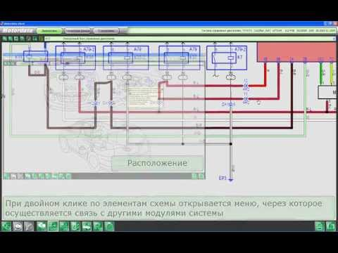 Видео Работа ремонт электрооборудования