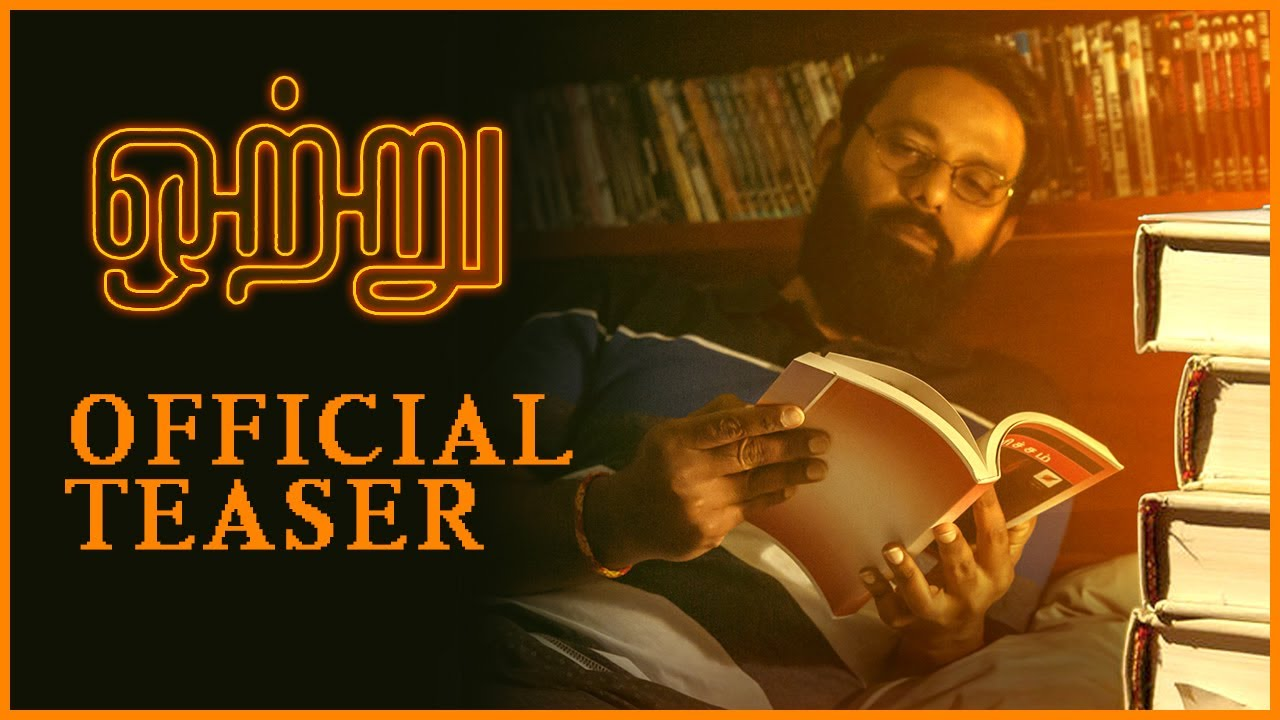 Otru Teaser | Otru Tamil Movie Teaser | Mathivanan Sakthivel | Mahashri | Indira