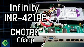 видео Видеорегистратор для infinity