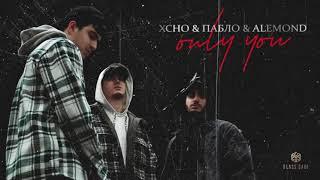 Фото Xcho \u0026 Пабло \u0026 ALEMOND - Only You Official Video