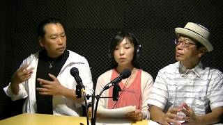 FMうらやす『ぶんちゃんの元気リポート』2017.6.27放送分