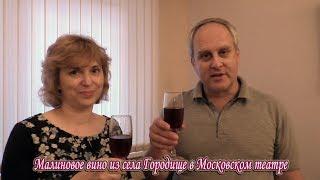 В Московском театре с восхищением отозвались о мал...