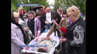 Похороны погибших от рук днепропетровских унитаристов. © ТК Юнион. Красноармейск