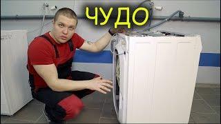 видео Ремонт металлических и пластиковых баков стиральных машин