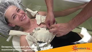 Санаторий Ружанский - обзор процедуры вытяжение позвоночника подводное, Санатории Беларуси