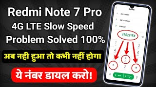 Redmi Note 7 Pro Network Setting || All Mi Xiaomi Mobile Network Setting || Redmi Note 4 Network