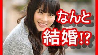 なんと臼田あさ美がオカモトレイジと結婚!? □引用元 : http://geitsubo....