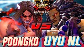 SFV AE 💥 Poongko (Kage) VS UYU NL (Akuma) Street Fighter V Arcade Edition Season 4