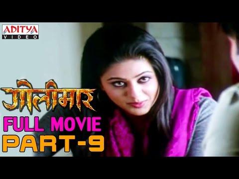Golimaar Hindi Movie Part 9/13 -...