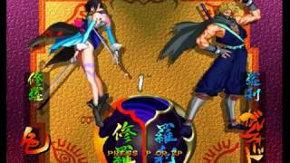 Samurai Shodown 64 Warriors Rage (gameplay)