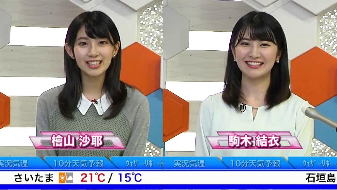 キャッチ!世界のトップニュース[番組紹介]|NHK BS1 ワールドウオッチング