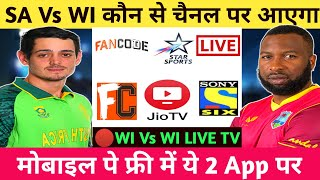 South Africa Vs West Indies 2021 Live Streaming Channel In India || Mobile Me kon se App pe aayega